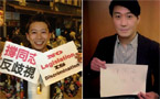 Religious right and LGBT groups clash in Hong Kong; new pro-gay alliance launched