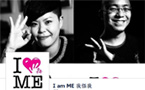I AM ME video project to address anti-LGBT bullying in Hong Kong schools