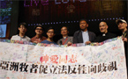 Over 300 pastors and delegates meet at LGBT-affirmative Christian conference in Hong Kong