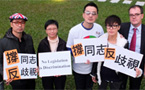 New anti-discrimination advisory body announced in Hong Kong