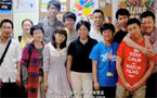 Beijing LGBT Center marks 5th anniversary