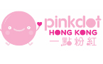 Pink Dot is coming to Hong Kong in June