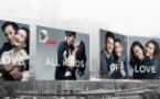 Preview's Vince Uy and boyfriend appear on Bench billboard