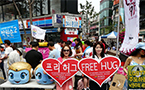 Police reject application for South Korea Pride Parade
