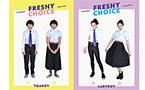 Thai university's dress code accommodates transgender students