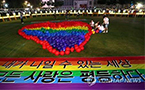 Seoul's LGBT festival begins amidst MERS and protests from Christians