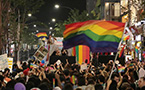 Asia reacts to US gay marriage ruling