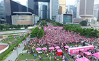 Pink Dot Hong Kong Attracts Over 15,500 LGBTI and Allies to Celebrate Love Equality