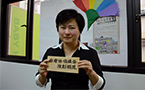 Taiwan Activists 'declare war' on homophobia