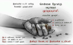 Chennai, India reports 16 LGBT suicides in 18 months