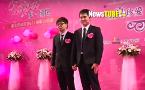 Watch: Same-sex couples join Taiwan mass wedding