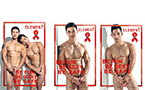 ELEMENT Magazine Appoints Iconic Gay Porn Stars as Faces of HIV Awareness Campaign