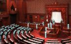 Japan's bid to introduce LGBT discrimination bill