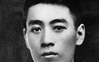 New book suggests that China's first premier may have been gay