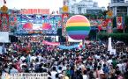 Nepal, Taiwan and Vietnam making progress on LGBT rights