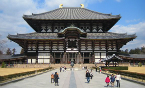 Japanese city looking to attract LGBT travelers