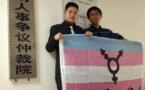 China's first court case on transgender discrimination