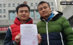 Chinese court rejects gay marriage lawsuit
