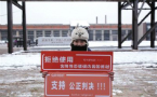 Chinese woman sues Ministry of Education over textbooks