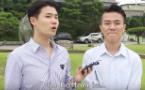 Watch: Gay men in Korea