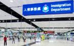 兩名變性女子在香港機場被拒絕入境