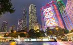 香港唯一一家投資銀行通過同性配偶簽證的提案