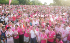 Watch: Pink Dot Hong Kong