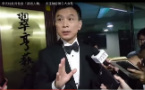 Watch: Taiwanese actor's homophobic rant