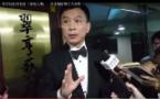 看点: 台湾演员李天柱反同言论引发轩然大波