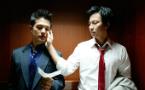 Watch: Movies that explore gay Korea
