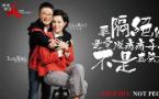 香港赵式芝名列LGBT国际平权组织百人榜榜首