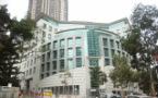 香港特区政府为同性婚姻颁发特殊签证
