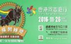 Hong Kong Pride Parade this weekend