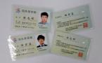 臺北核發同性伴侶證