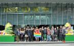 香港反LGBT團體為滙豐銀行