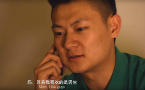 Watch: Chinese New Year Can be Hard for Those in the Closet