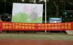 中国高校出现反同横幅激起轩然大波