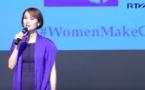 Watch: Geraldine Roman on Why Gender Matters