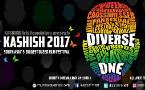 Mumbai's Queer Film Festival Kicks Off Next Month