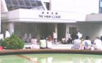 法院裁决香港同志公务员伴侣应享有伴侣福利