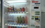 中国大学自动售货机销售HIV试纸