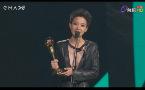 盧凱彤在台灣金曲獎頒獎典禮上公開出櫃