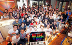 庆祝第九届上海骄傲节