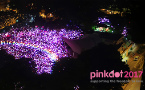 Watch: Pink Dot Singapore 2017