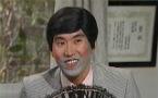 Gay TV Character Irritates LGBT in Japan