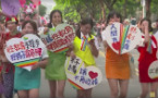 台北主办亚洲最大同志骄傲游行