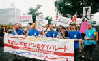 Calls grow for same-sex marriage in Japan