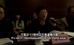 中國性學家開展在線性愛課程