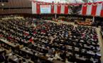 印尼推動法律禁止婚外性行為