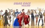 看点: 泰国版变装皇后秀预告上线
